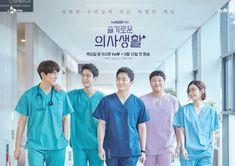[Photos] Posters Added for the Upcoming Korean Drama 'Hospital Playlist' J Pop, Yoo Yeon Seok, Jung Suk, Park Bo Young, Drama Tv Series, Drama Film, Drama News, Lee Seung Gi, Drama Korea