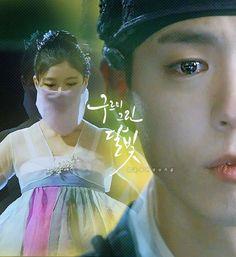 Korean actress 김유정  Kim Yoo Jung  and  박보검 Park Bo Gum in Moon Drawn By Clouds 구르미 그린 달빛