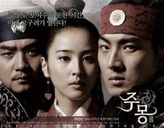 Best Korean Historical Dramas | Jumong one of The Best Historical Korean Drama
