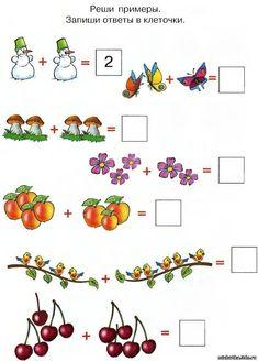 English Worksheets For Kindergarten, Kindergarten Math Worksheets, Counting Activities, Preschool Activities, Hipster Drawings, Math Games For Kids, Montessori, Education, Preschool Literacy Activities