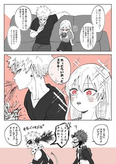 Gender Change, Anime Korea, Kuroken, Anime Boyfriend, Anime Neko, Akatsuki, Boku No Hero Academia, Haikyuu, My Hero