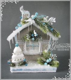 Blue and white Christmas House