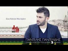 ▶ Pantelis Pantelidis- Eixa Kapote Mia Agaph   (Official) 2013