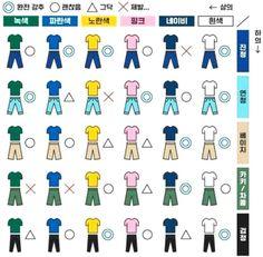 casual wear for men Suit Fashion, Fasion, Girl Fashion, Mens Fashion, Fashion Outfits, Fashion Design, Fashion Terms, Pose Reference Photo, Korean Street Fashion