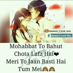 Sweet and Romantic Pick Up Lines You Can Actually Use Love Shayari Romantic, Romantic Status, Romantic Love Quotes, New Love Quotes, Qoutes About Love, Sweet Words, Love Words, Love You, Just For You