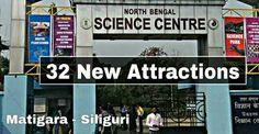 Good news for students and youths - Several new exhibits come up at Siliguri Science Centre   A new gallery Light Mirrors and Images was inaugurated at the North Bengal Science Centre on Friday in the presence of Prof. Somnath Ghose Vice-Chancellor North Bengal University. Sk. E. Islam Director Birla Industrial & Technological Museum Dr. S. Sarkar Principal Naxalbari college and other dignitaries.  This fascinating world of Light Mirrors and Images at North Bengal Science Centre presents the…