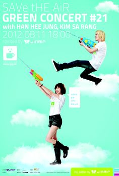 GREEN CONCERT #21 with HAN HEE JUNG, KIM SA RANG (AUG 11, 2012) #JinAir #jinair #SAVetHEAiR