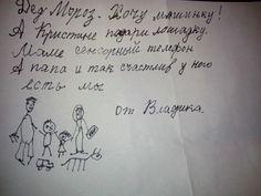 Дед Мороз http://to-name.ru/biography/santa-claus.htm