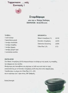 Tupperware, Recipies, Recipes, Rezepte, Tub