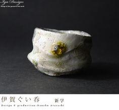 新窯 伊賀ぐい呑 (木箱付) 作家「新学」