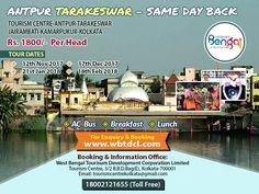 ANTPUR TARAKESWAR -SAME DAY BACK TOURISM CENTRE-ANTPUR-TARAKESWAR-JAIRAMBATI-KAMARPUKUR-KOLKATA  #wbtdcl #westbengaltourism