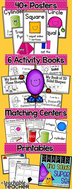 Awesome Shapes & Solids unit aligned to the common core! Full of fun activity books, visuals, centers, and printables! $
