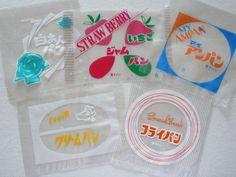 パンの袋セット Typography Logo, Typography Design, Logo Design, Japanese Packaging, Collage Book, Graph Design, Japanese Illustration, Vintage Packaging, Retro Pop