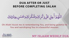Dua after or just before completing Salah - Islamic Supplications Islamic Dua, Islamic Quotes, Just Before, Oh Allah, Quran Surah, All About Islam, Prayer Board, Quran Verses, Islamic Pictures