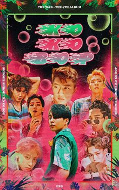 1980 style idol poster 2 - 그래픽 디자인, 디지털 아트
