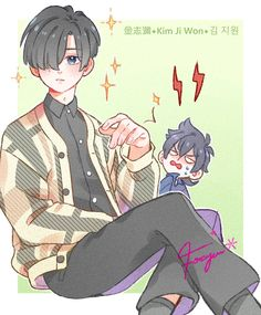 Candy Factory, New Friends, Boys, Cute, Anime, Sticker, Baby Boys, Kawaii, Cartoon Movies