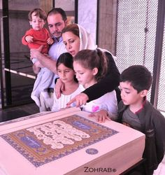 71 Best Princess Rym Prince Ali Bin Hussein Of Jordan Images