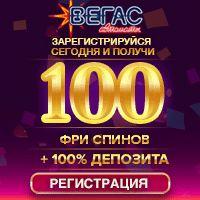 Букмекерская компания 1xBet молодая и динамично развивающаяся компания на букмекерском рынке. Компания 1xBet это более 1000 пунктов прие... Best Casino, Logos, Logo