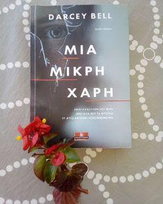 βιβλία ... κόκκοι ονείρων...: Όλα άρχισαν με μια μικρή χάρη: Η Στέφανι και η Έμ...