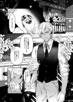優 ぐる子@8/18夢箱A04 (@shimahuku_rou) さんの漫画 | 10作目 | ツイコミ(仮) Amuro Tooru, Conan, Detective, Manga, Bourbon, Anime, Fictional Characters, Sleeve, Manga Comics