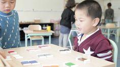Classe maternelle expérimentale de Gennevilliers - à voir absolument, incroyable