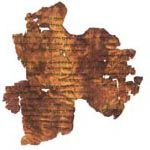 Pesher Hoshe`a, the commentary on Hosea 2:8-14 from the Dead Sea scrolls, found in Cave 4