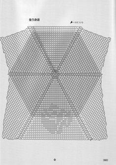 FAIXA na túnica preta ligada a partir do centro. Discussão sobre LiveInternet - Serviço russo diários on-line