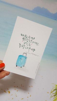 2번째 이미지 Cali, Calligraphy, Coffee, Kaffee, Lettering, Cup Of Coffee, Calligraphy Art, Hand Drawn Typography, Letter Writing