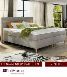 Outdoor Furniture, Outdoor Decor, Bed, Home Decor, Products, Mattress, Decoration Home, Stream Bed, Room Decor
