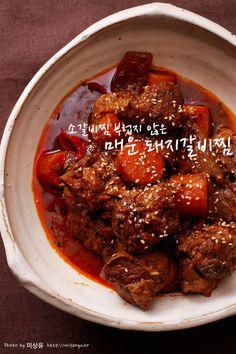 [돼지갈비찜맛있게만드는법]매운 돼지갈비찜 만드는법 – 레시피 | 다음 요리 Korean Dishes, Korean Food, Asian Recipes, Mexican Food Recipes, K Food, Healthy Dishes, Food Design, I Love Food, Kimchi