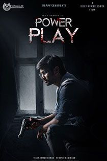 Power Play 2021 Telugu In Hd Einthusan In 2021 Telugu Movies Hd Movies Online Happy Sankranti