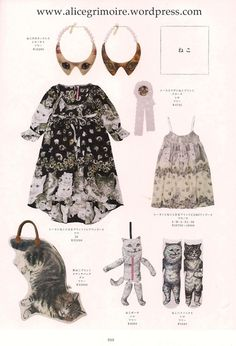 muchacha ahcahcum cat print bag and dress