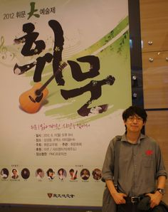 2012 휘문예술제 @ COEX 아트리움