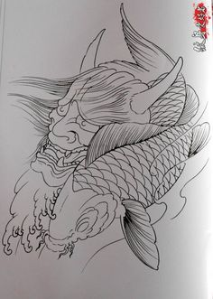 Tattoos From Around The World – Voyage Afield Koi Dragon Tattoo, Koi Fish Tattoo, Japanese Mask Tattoo, Japanese Sleeve Tattoos, Koi Tattoo Design, Tattoo Designs, Hannya Mask Tattoo, Dibujos Tattoo, Koi Art