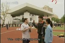 Comunicate in Chinese (intermediate video broadcast)