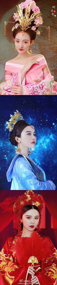 Yuan ~wedding ceremony {first hairstyle&accessories}
