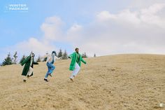 Seokjin, Namjoon, Jimin Jungkook, Bts Bangtan Boy, Taehyung, Vlive Bts, Yoongi Bts, Foto Bts, Bts Photo