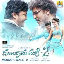 Mungaru Male 2 2016 Full Movie Download Free DVDrip 720p. Download Mungaru Male…