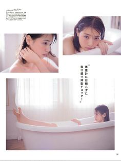 Nanase Nishino Lovable Body on anan Magazine - JIPX(Japan Idol Paradise X) Beautiful Japanese Girl, Beautiful Asian Women, Photography Poses Women, Girl Photography, Korean Beauty, Asian Beauty, Girl In Water, Bath Girls, Sexy Legs And Heels