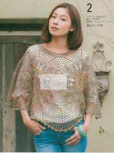 Lets knit series - №80493 - 2016