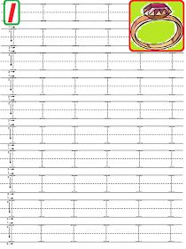 Alphabet Tracing Worksheets, Printable Preschool Worksheets, Alphabet Writing, Tracing Letters, Alphabet Print, Alphabet Activities, Writing Activities, Preschool Activities, Printables