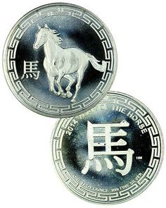 2014 Lunar Year of Horse -Chinese Character 1 Troy Oz .999 Silver Round SKU29846. List Price: $32.25 Price: $24.96 You Save: $7.29 (23%). http://dealtodeals.com/lunar-year-horse-chinese-character-troy-oz-silver-round-sku29846/d13730/coins-paper-money/c195/#.UvjrwPl_tmw