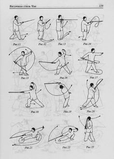 A simple Baguazhang sword form gifted to you all
