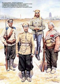 The Russo-Japanese War (1904-05) Summer uniform. 1. Corporal of the 4th East Siberian Rifle Regiment. 2.Lieutenant of the 85th Vyborg Infantry Regiment. 3. Headquarters of the Chernigov Dragoon Regiment. 4. Private 11 th East Siberian Regiment.