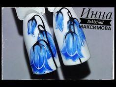 Васильки на ногтяхВесенний дизайнДизайн ногтей гель лакомNail Design Shellac - YouTube