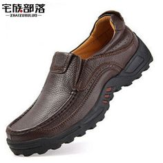 44.08$  Watch here - http://ali8b2.worldwells.pw/go.php?t=32564215949 - Classic Style First Layer Cow Leather Shoes Men's Lace Up Breathable Shoes Oxford Leather Outdoor Flat Shoes Sapatilha Brown