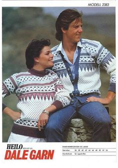 Dale 2383 Vintage Knitting, Hand Knitting, Jumpers, Norway, Hipster, Jackets, Style, Fashion, Threading