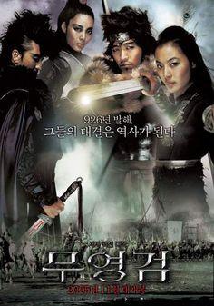 Movie Monday – Fantasy Edition ~ Shadowless Sword (2005)