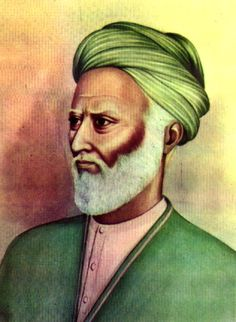 Abu al-Hasan Ali Ibn Muhammad Ibn Habib al-Mawardi was an Arab Muslim jurist of the Shafi'i school most remembered for his works on religion, government, the caliphate, and public and constitutional law during a time of political turmoil.
