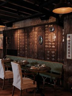Mr Wong Restaurant Interiors by Sibella Court she is so goddam talented